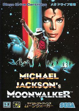 256px-Michael_Jackson%27s_Moonwalker_Boxshot