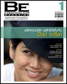 Do%20Magazine