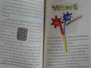 book1_inside2